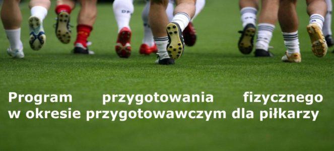 programy treningowe dla piłkarzy